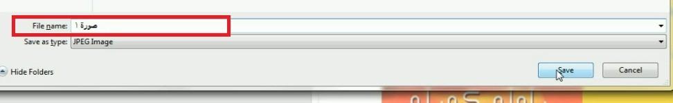 تصوير الشاشة على متصفح جوجل كروم شكل 3